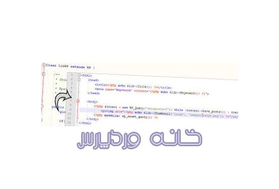 افزونه LibWP (کتابخانه توابع مفید وردپرس)
