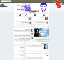 طراحی و راه اندازی سایت قطعه شهدا