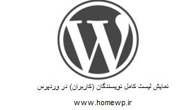 wordpress3-280x156
