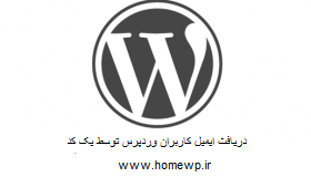 wordpress3-280x156